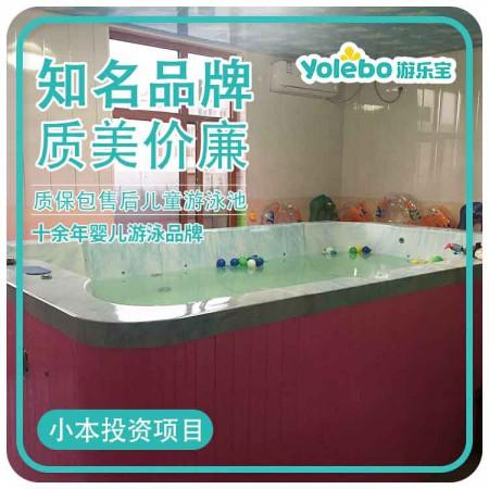 上海游乐宝定制水育组装钢板池拆装式模块儿童游泳池设备