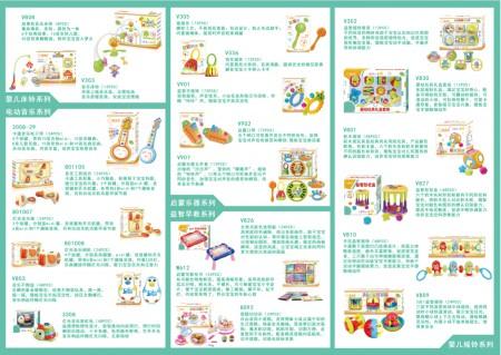 2019赞宝贝玩具新品不断,面向全国招商合作