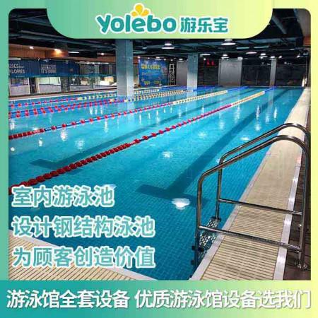 北京金色太阳无边际游泳池私人别墅泳池设备家用恒温泳池