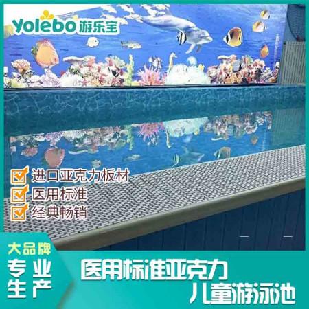 青海组装钢结构室内泳池恒温游乐组装池水育早教中心游泳池