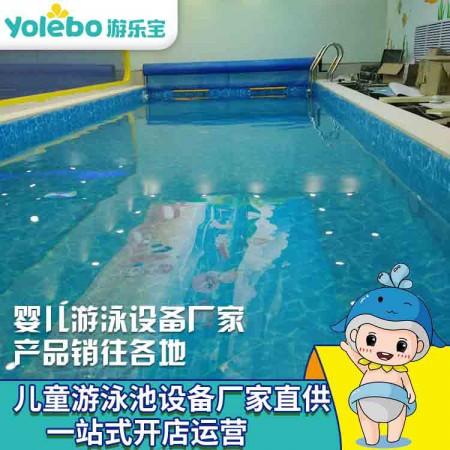 浙江室内拼接逆流组装池钢结构无边际泳池家用别墅游泳池