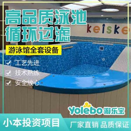 青海无边际家用游泳池别墅组装钢板池定制成人游泳健身泳池