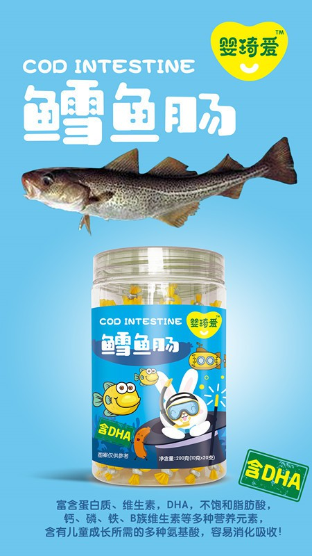 小桶鱼肠鳕鱼150g