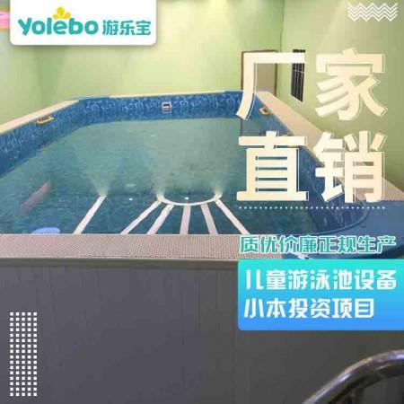 广东儿童游泳戏水池幼儿园大型室内组装式钢结构泳池