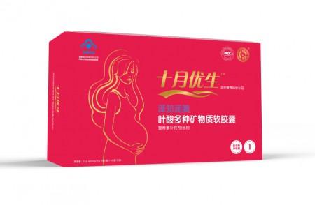 凤仁堂十月优生叶酸多种矿物质软胶囊(孕妇)第一阶段