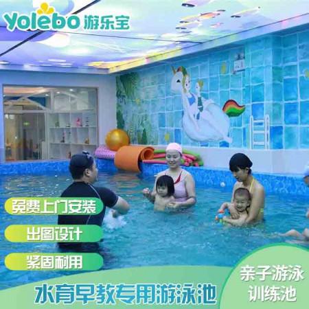 浙江室内亲子组装池游泳水上训练设备拆装式透明玻璃泳池