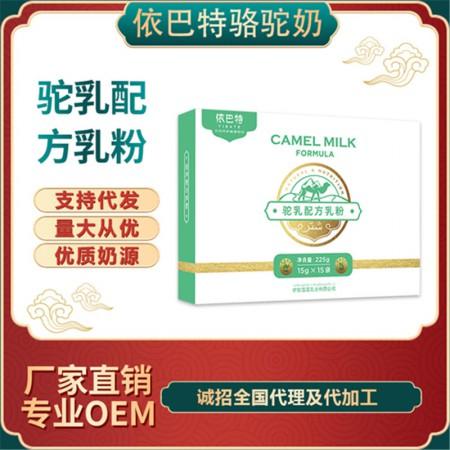 骆驼奶加蜂蜜功效与作用 驼奶粉代工厂家