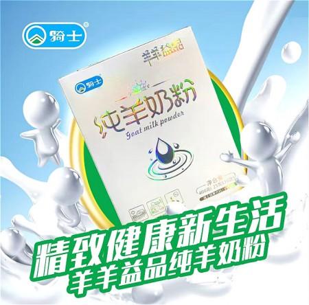 新疆驼奶粉厂家,代加工骆驼奶粉