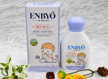 婴倍爱多效护肤乳