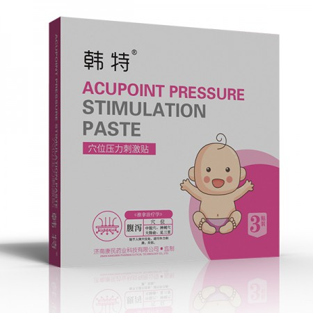 小儿腹泻贴贴牌,小儿腹泻贴代理,小儿腹泻贴生产厂家