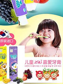 pororo啵乐乐儿童牙膏