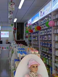 母婴店经营技巧分享二