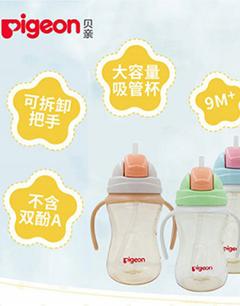 夏季婴童用品推荐之贝亲PPSU吸管杯