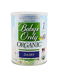 2017有机奶粉排行榜10强